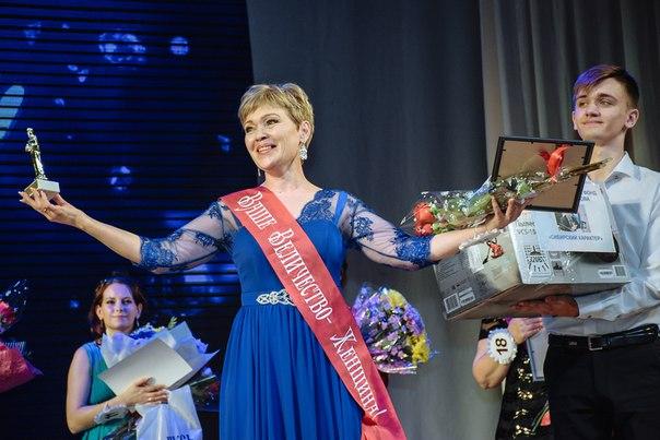 В Усть-Илимске прошёд первый городской конкурс «Ее величество – Женщина»