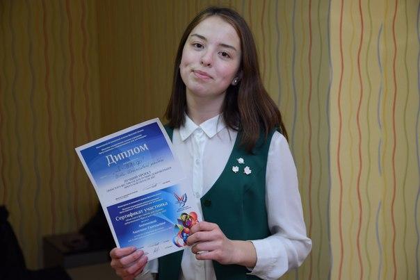 Волонтерский проект Усть-Илимского района стал «Лучшим проектом Иркутской области»