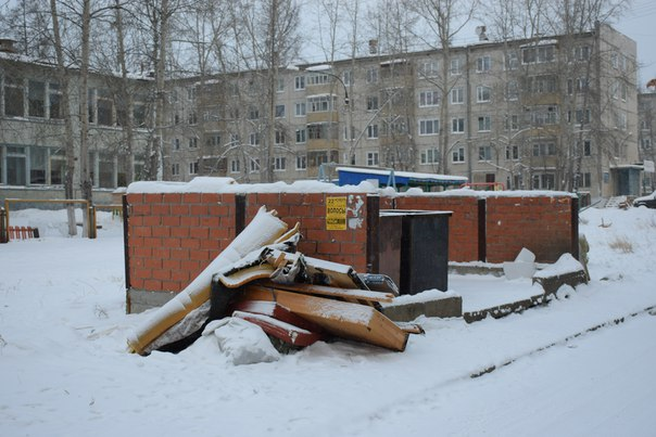 Усть-Илимск на интерактивной карте свалок