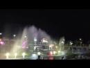 Голливуд Поющий фонтан Египет г.Шарм Эль Шейх