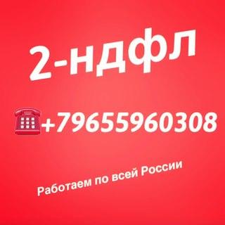 Деньги в долг в г стерлитамаке кредит черному списку на украине