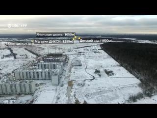 ЖК Ясно.Янино — аэросъемка СПБГуру. Декабрь 2016