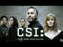 CSI Лас-Вегас 10x13-23 MVO