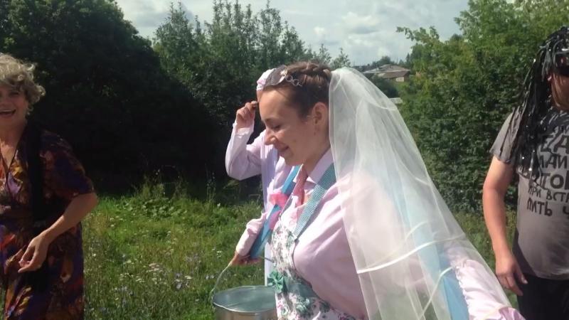 Свадьба второй день