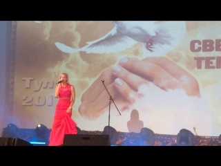 Светлана Тернова на Благотворительном концерте