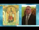 СПАС Святой дня Феодор Стратилат гость Михаил Хасьминский
