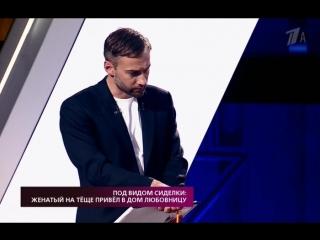 РУСЛАН МАРК ТЕЩА МОЯ ТЕЩА СКАЧАТЬ БЕСПЛАТНО