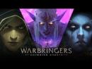 World of Warcraft | Лики войны
