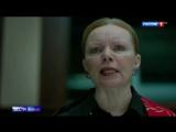 Россия 24 - Такого не показывали в кино: на