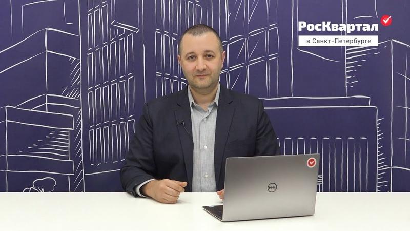 «Практики эффективного управления МКД – 2018» в Санкт-Петербурге
