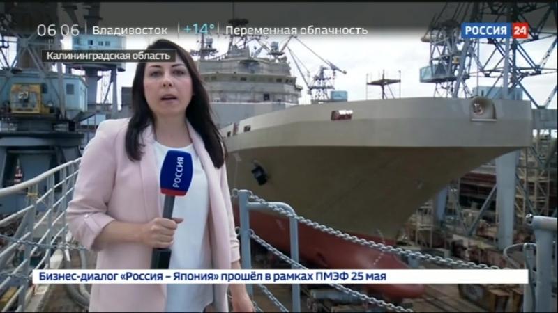 Десантный корабль Петр Моргунов спустили на воду в Калиниградской области