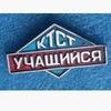 Красноярский техникум социальных технологий
