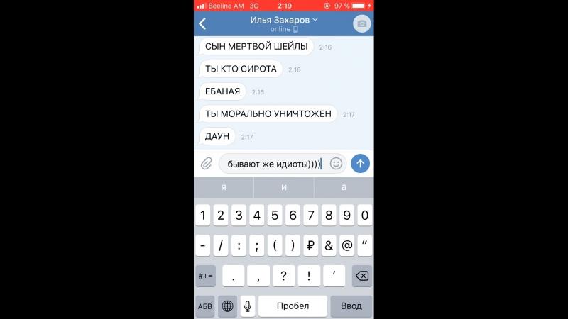 охх, куда мир катиться))