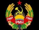 ПМР против вывода российских войск