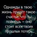 Виктория Королькова фото #15