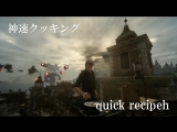 Final Fantasy XV- Episode Ignis - Battle Command Video