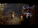 [Стрим] Ghost of a Tale