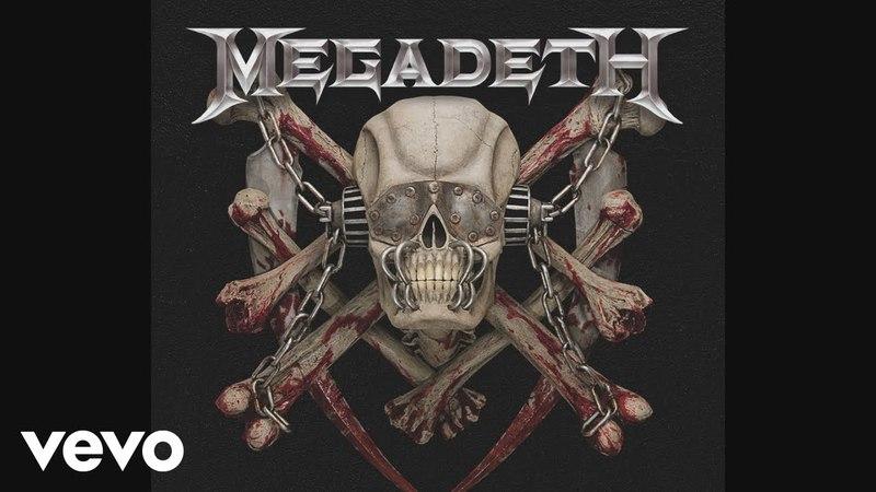 Megadeth The Skull Beneath the Skin Audio