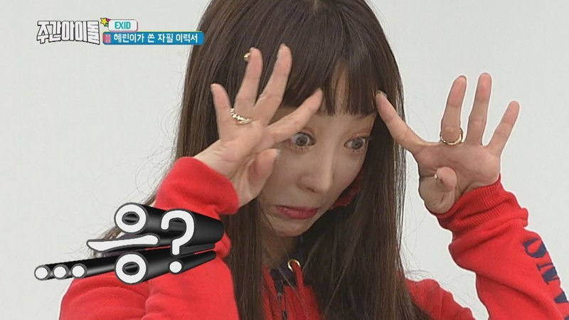 [Weekly Idol EP.351] I'm the crazy person in this area!