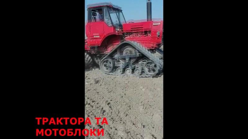 КОЛЕСНЫЙ трактор Т-150 на гусеницах