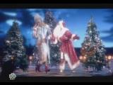 Наташа Королёва и Тарзан - Песня зайца и волка на карнавале (Рождественская встреча НТВ) (2012)