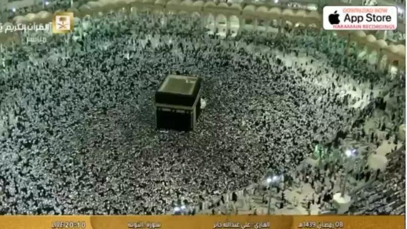 Священный Коран...Канал Корана Мекка.прямой эфир.
