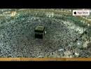Священный Коран Канал Корана Мекка прямой эфир