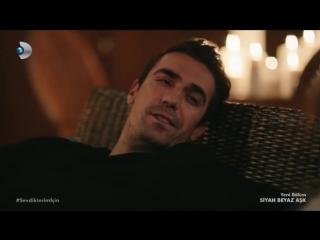 Siyah Beyaz Aşk 18. Bölüm - Ferhat Ve Aslının Sarhoşluğu
