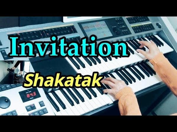 インビテーション Invitation / シャカタク Shakatak ★エレクトーンELS02C