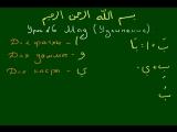 Урок № 6 (МАД)
