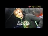 DJ ШЕВЦОВ 25 НОЯБРЯ! BAR60