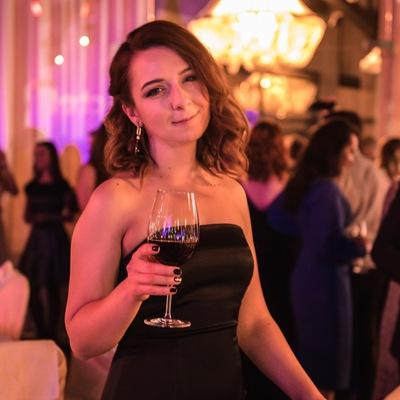 Алина Надыкта