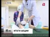 Итоги акции День Добрых Дел для Кристины Лукмановой