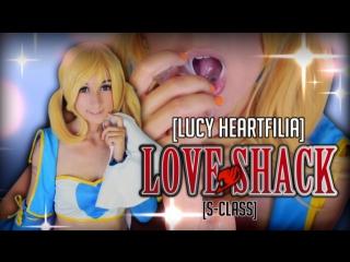 [manyvids] рitуkittу - s-class - [lucy heartfilia] love shack (fairy tail)