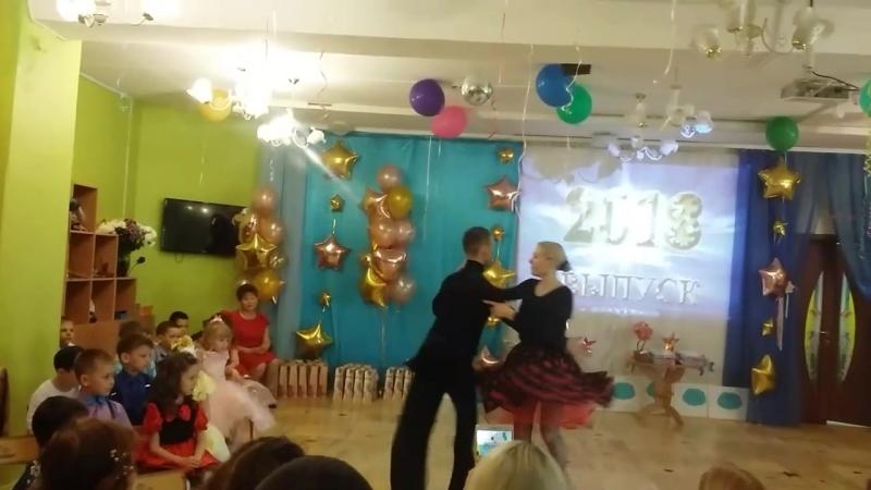 Танец.Педагоги.