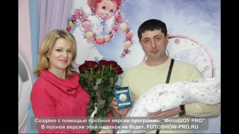 С Днём Рождения, Лена! » Freewka.com - Смотреть онлайн в хорощем качестве