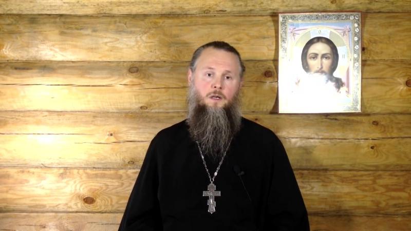 Третье обращение иеромонаха Гавриила (Кондрашова).