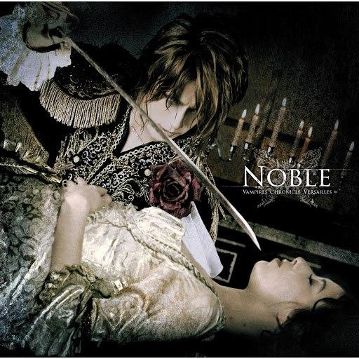 Versailles альбом Noble