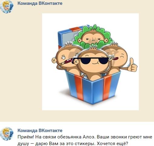 naturist download Vkontakte.ru