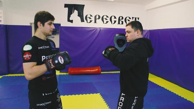Георгий Эйвас ударная комбинация
