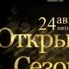 Иркутск - «Манхэттен» Karaoke l Music ♫