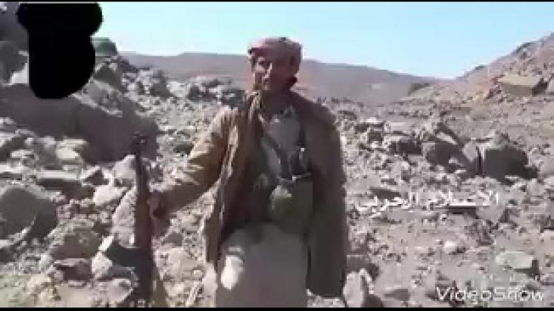 Кадры с падением саудовского истребителя Торнадо в Йемене