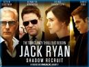 Джек Райан Теория хаоса 2013-Трейлер