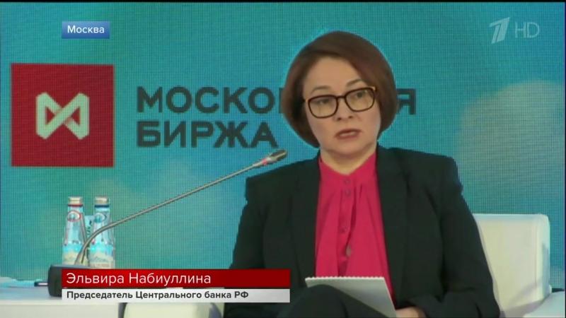 Еще один день под санкциями_ рубль потерял в весе по отношению к доллару и евро