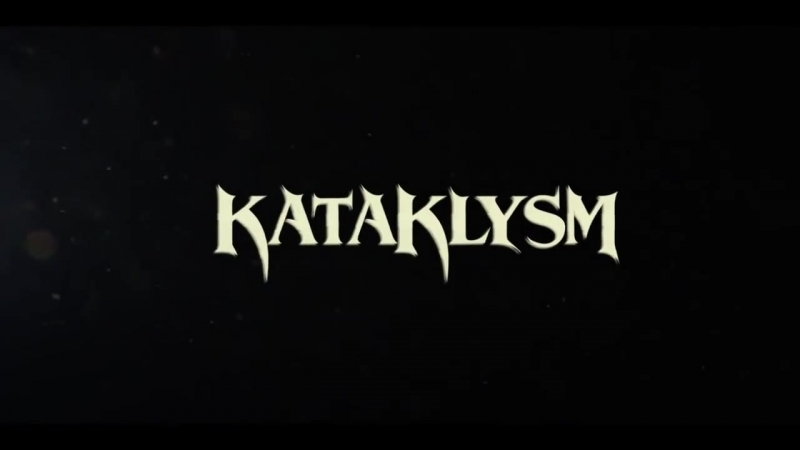 KATAKLYSM - Guillotine (OFFICIAL LYRIC VIDEO)