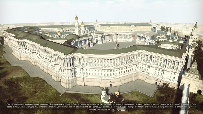 Интерактивная трехмерная модель Большого Кремлевского дворца
