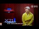 180314 Джексон на интервью перед премьерой шоу Hot Blood Dance Crew