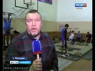Два спортивных юбилея отметили в Яльчикском районе