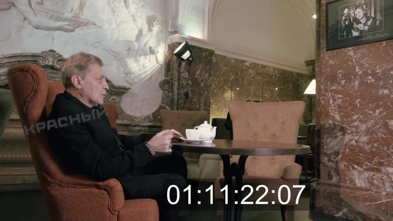 Александр Невзоров - Полное интервью для фильма Экспонат
