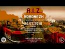 R_sound   R.I.Z. Showcase   Voronezh   Livestream 12.07.18
